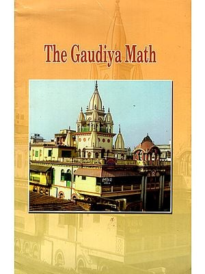 The Gaudiya Math