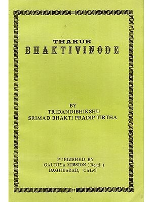 Thakur Bhaktivinode