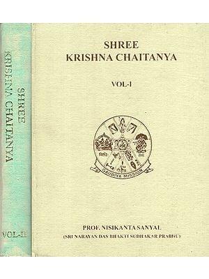 Shree Krishna Chaitanya- Set of 2 Volumes (An Old and Rare Book)