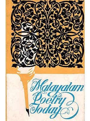 Malayalam Poetry Today (An Old and Rare Book)