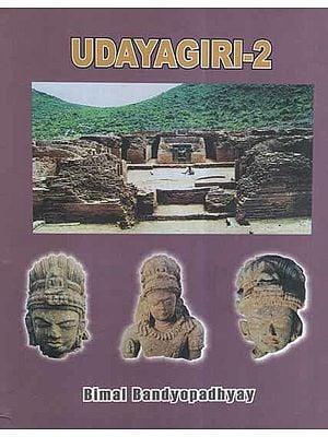 Excavations At Udayagiri - 2