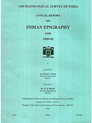 Annual Report on Indian Epigraphy For 1989-90