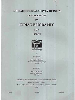 Annual Report on Indian Epigraphy For 1990-91 (An Old and Rare Book)