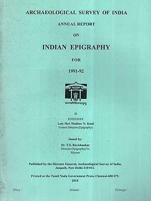 Annual Report on Indian Epigraphy For 1991-92 (An Old and Rare Book)