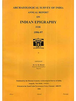 Annual Report on Indian Epigraphy For 1996-97
