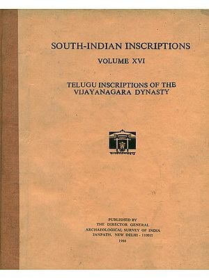 South India Inscriptions - Volume XVI Telugu Inscriptions of the Vijay Anagara Dynasty (An Old and Rare Book)