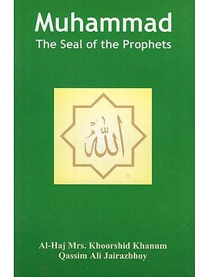 Muhammad- The Seal of the Prophets