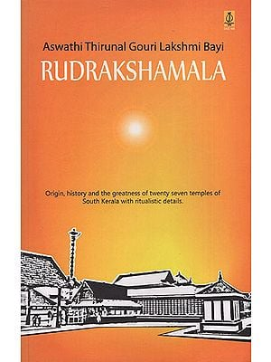 Rudrakshamala