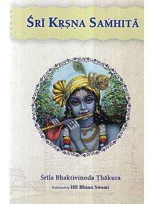Sri Krsna Samhita