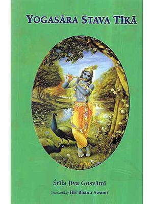 Yogasara Stava Tika