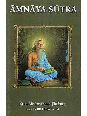 Amnaya-Sutra