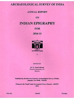 Annual Report on Indian Epigraphy for 2014-15