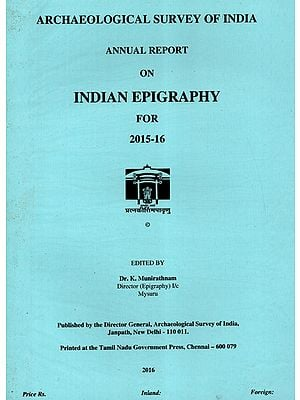 Annual Report on Indian Epigraphy for 2015-16