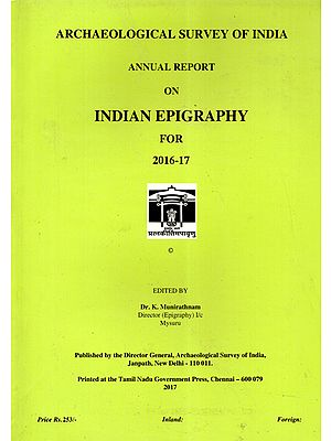Annual Report on Indian Epigraphy for 2016-17