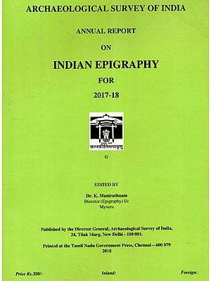 Annual Report on Indian Epigraphy for 2017-18