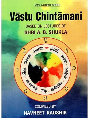 Vastu Chintamani (Based on Lectures of Arya Bhushan Shukla)