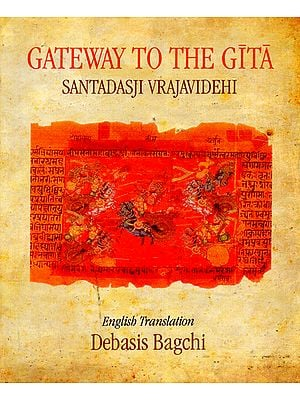 Gateway To The Gita