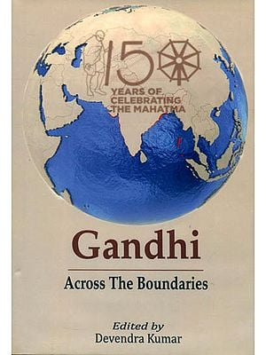 Gandhi - Across The Boundaries