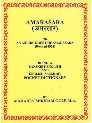 Amarasara (Sanskrit and English Pocket Dictionary)