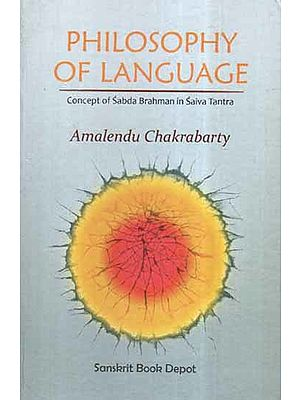 Concept of Sabda Brahman in Saiva Tantra (Philosophy of Language)