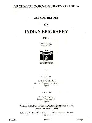 Annual Report on Indian Epigraphy for 2013-14