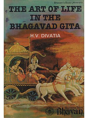 The Art of Life in the Bhagavad Gita (An Old and Rare Book)