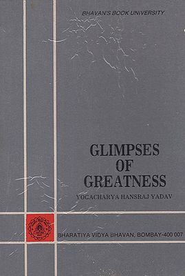 Glimpses of Greatness (An Old and Rare Book)