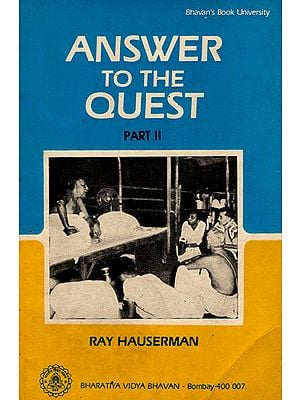 Answer to the Quest- Part II (An Old and Rare Book)