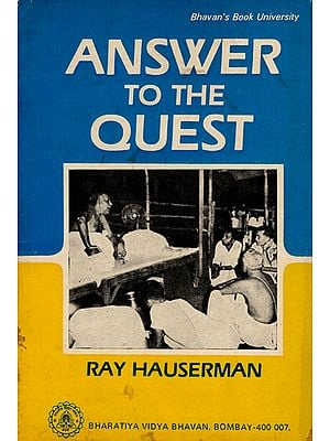 Answer to the Quest (An Old and Rare Book)