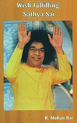 Wish Fulfilling Sathya Sai