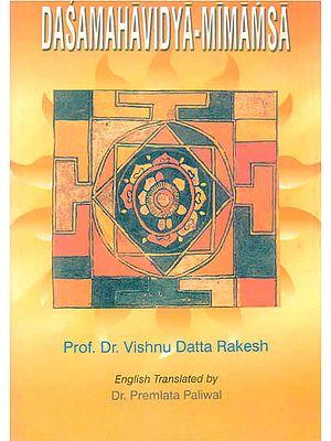 Dasamahavidya Mimamsa