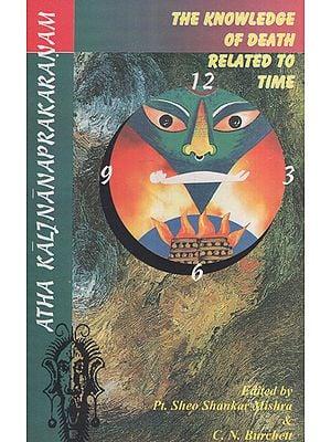 Atha Kaljnanaprakaranam (The Knowledge of Death Related to Time)