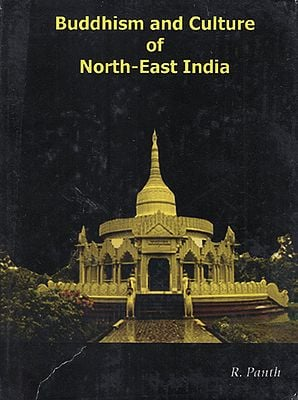 Buddhism and Culture of North East India (An Old and Rare Book)