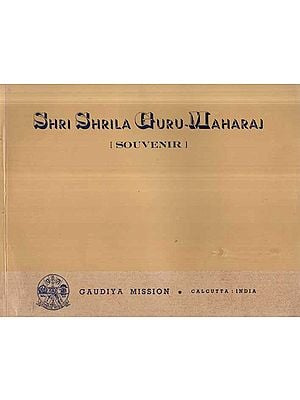 Shri Shrila Guru-Maharaj- Souvenir (An Old and Rare Book)