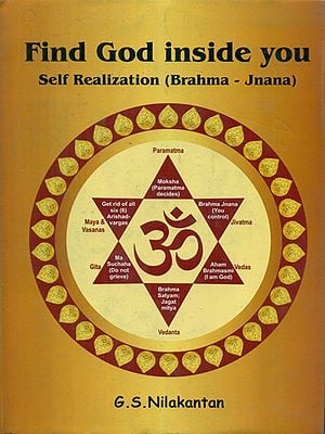 Find God Inside You - Self Relization (Brahma-Jnana)