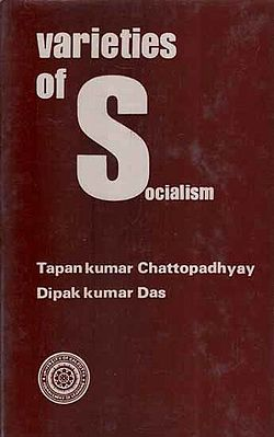Varieties of Socialism (An Old and Rare Book)