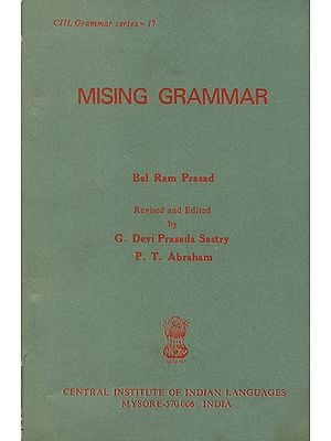 Mising Grammar (An Old and Rare Book)