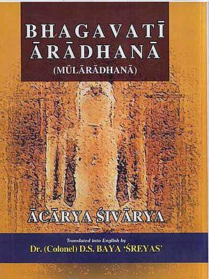 Bhagavati Aradhana (Mularadhana): A Book on Santhara or Samadhi-Marana