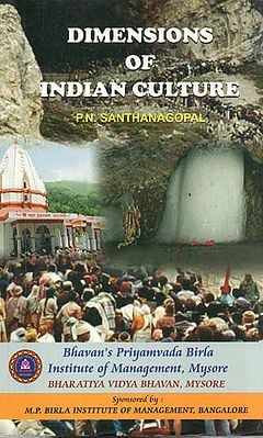 Dimensions of Indian Culture (A Collection of Articles)