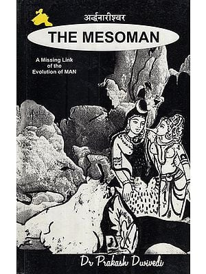 अर्द्धनारीश्वर- The Mesoman- A Missing Link of the Evolution of Man