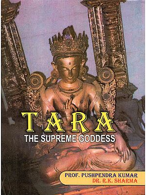 Tara (The Supreme Goddess)