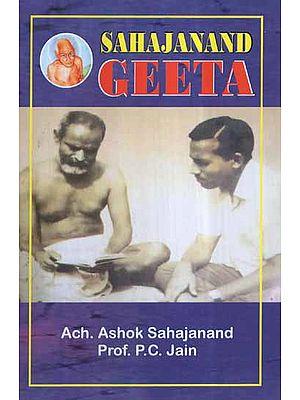 Sahajanand- Geeta