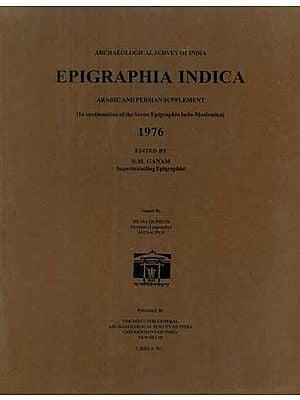 Epigraphia Indica - Arabic and Persian Supplement (1976)