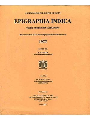 Epigraphia Indica - Arabic and Persian Suppliment 1977 (An Old and Rare Book)