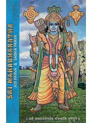 Sri Mahabharatha- Adi Parva and Sabha Parva (An Old and Rare Book)