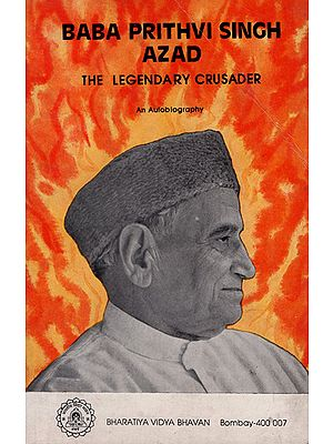 Baba Prithvi Singh Azad- The Legendary Crusader- An Autobiography (An Old and Rare Book)