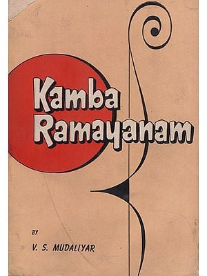 Kamba Ramayanam (An Old and Rare Book)