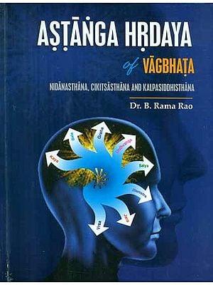Astanga Hrdaya - Vagbhata Uttarasthana (Part-2)