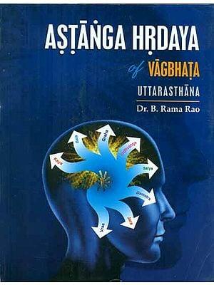 Astanga Hrdaya - Vagbhata Uttarasthana (Part-3)