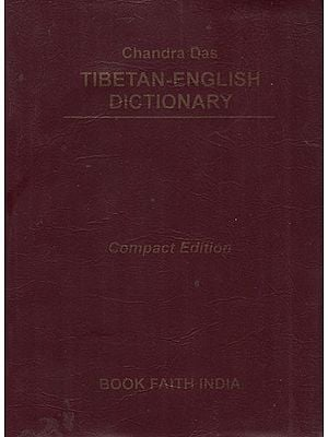 Tibetan-English Dictionary